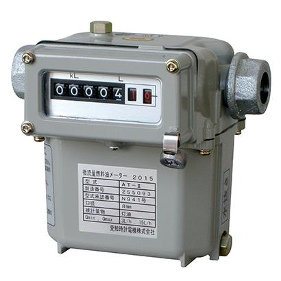 灯油メーター AT-II