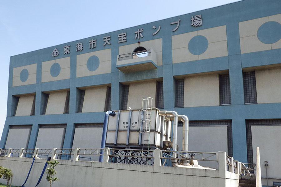 東海市天宝ポンプ場電気設備工事 その4