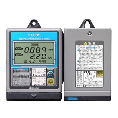 都市ガス用デジタル式自記圧力計 DA305