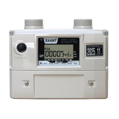 E型/E4型保安ガスメーター