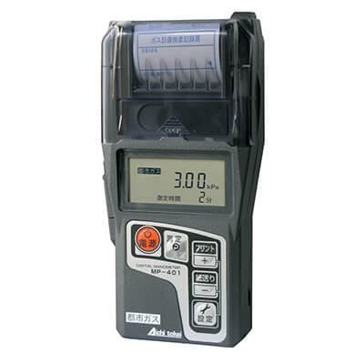 都市ガス専用デジタルマノメータ MP-401-0