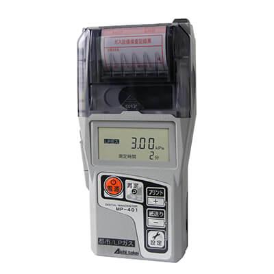 都市ガス/LPガス兼用デジタルマノメータ MP-401-1