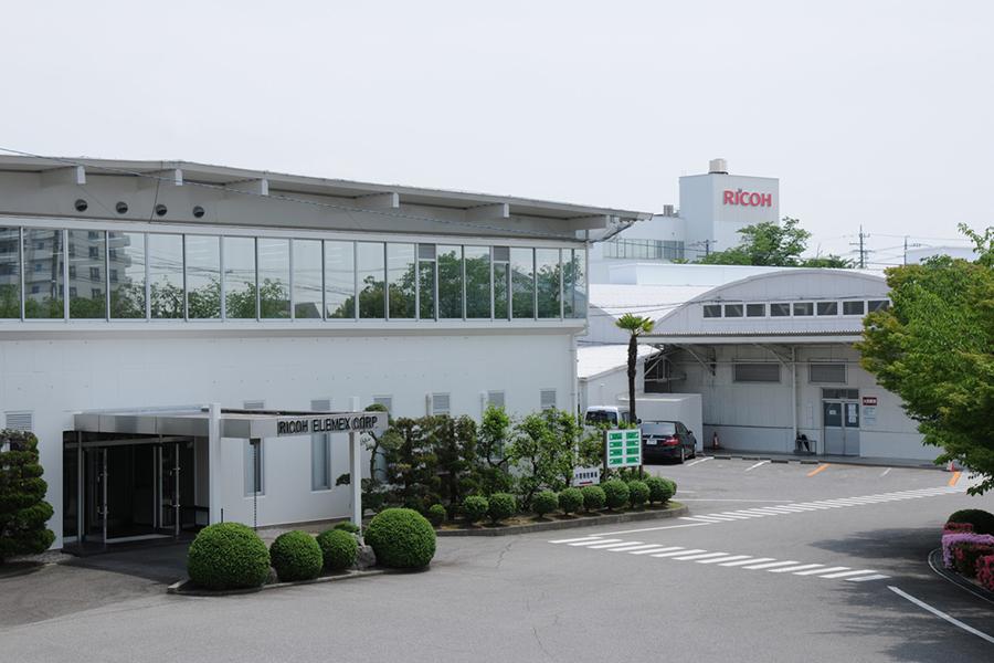 リコーエレメックス株式会社 岡崎工場