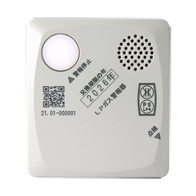 LPガス用ガス警報器 APHシリーズ APH