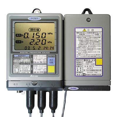 都市ガス用デジタル式自記圧力計
