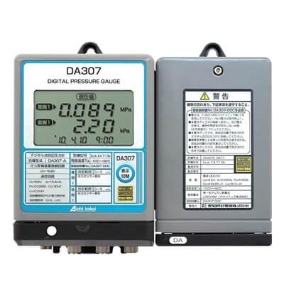 都市ガス用デジタル式自記圧力計 DA307