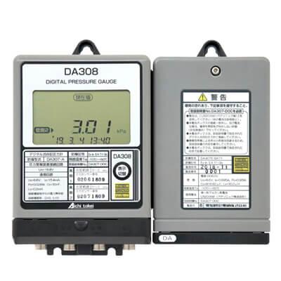 コミュニティーガス用デジタル式自記圧力計 DA308