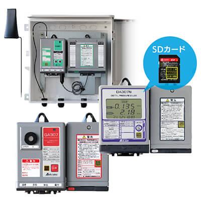 ガバナ圧力監視システム デジタル式自記圧力計:DA307N / ガス警報ユニット:GA307 / 通信ユニット:TX307-1