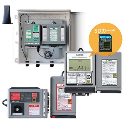 コミュニティーガス 特定製造所 圧力・ガス漏れ監視システム