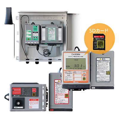 コミュニティーガス 特定製造所 圧力・ガス漏れ監視システム デジタル式自記圧力計:DA308N / ガス警報ユニット:GA308 / 通信ユニット:TX307-1