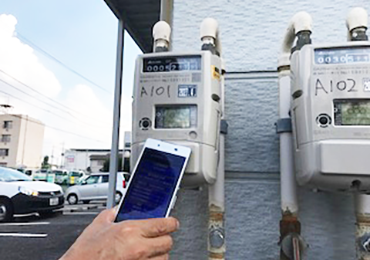 中央ガス株式会社 LPガス用NFC簡易検針システム