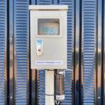 スマート水道メーターの導入に向けた実証実験について